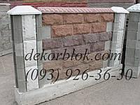 Шлакоблок для забора декоративный, фото 1