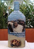 Декор бутылки «Белое солнце пустыни» Подарок для таможенника, пограничника