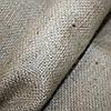 Ткань упаковочная Мешковина 97899 арт.(100% джут)101см пл400