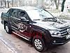 Пороги V2 для VW Amarok