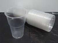 Стакан одноразовый полипропиленовый прозрачный, 180 мл, 100шт/уп