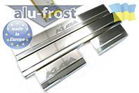 Накладки на пороги Alufrost для Ford Kuga 2008+, фото 1