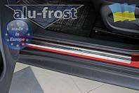 Накладки на пороги Alufrost для Nissan Juke