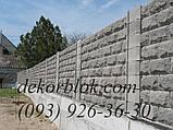 Блок бетонный декоративный для забора , фото 2