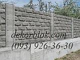 Блок бетонный декоративный для забора , фото 3