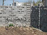 Блок бетонный декоративный для забора , фото 5