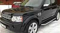 Пороги Land Rover Discovery 4, фото 1