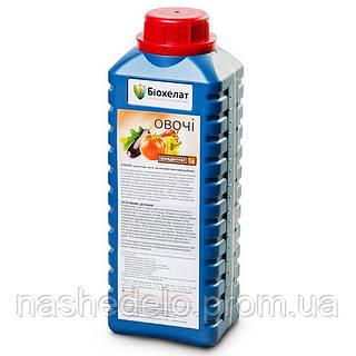 Биохелат Овощи 1 л