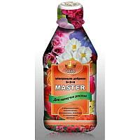 Удобрение MASTER  5+3+6 для цветущих растений, 0,3 л