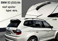 Спойлер Stylla BMW X3 E83