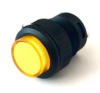 Кнопка жёлтая с фиксацией и LED подсв. ON-OFF/ R16-503AD