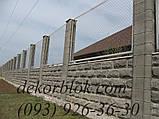 Колотый шлакоблок для забора цена, фото 5