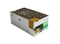 Блок питания 12v 1,25а 15вт в перфорированном корпусе для светодиодной ленты