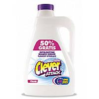 Пятновыводитель для белого Clever Attack 2л.