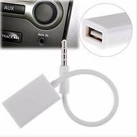 Адаптер переходник с USB на 3.5 AUX ЧЕРНЫЙ