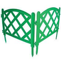 Забор для газона пластиковый Решетчатый 4 секции Гемопласт GP-002