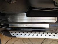 Накладки на пороги VW Amarok, фото 1