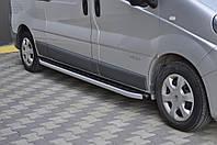Алюминиевые пороги Opel Vivaro, фото 1