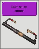 Байпас 50 клапан (латунный) длинный для отопления