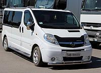 Пороги труба Renault Trafic, фото 1