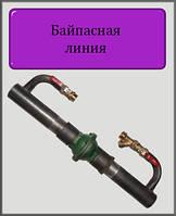 Байпас 50 клапан (чугунный) длинный для отопления