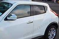 Хром на зеркала Nissan Juke, фото 1