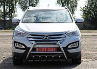 Кенгурятник Hyundai Santa Fe 2013+