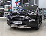 Защита бампера двойная Hyundai Santa Fe 2013+, фото 1