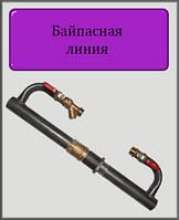 Байпас 40 клапан (латунный) длинный для отопления