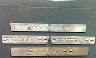 Накладки на пороги Santa Fe 2006+