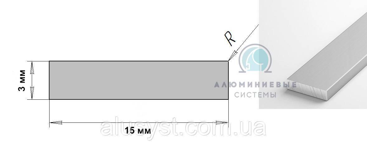 Полоса алюминиевая. ПАС-0836 15х3 / AS