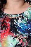 Платье мод №251-10, размер 48, фото 3