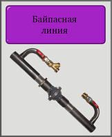 Байпас 40 клапан (чугунный) длинный для отопления