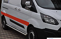 Пороги труба Ford Transit Custom