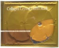 Коллагеновые маски с гиалуроновой кислотой - эффект пластики за 20 мин. Омолаживающая, Без ограничений, для груди, Возрастные изменения, Китай, Пакетик, золотая