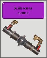 Байпас 50 клапан (чугунный) короткий для отопления