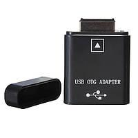 USB OTG адаптер ASUS TF201 TF101 TF300T, фото 1