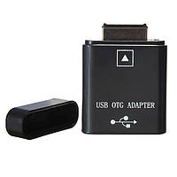 USB OTG адаптер ASUS TF201 TF101 TF300T