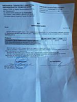 Головка блока цилиндров ГБЦ 402 дв после кап рем проверенная на герметичность Газель Соболь Волга ГАЗ 2217 270
