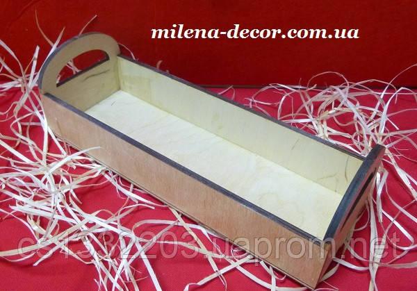 Короб для кухонных принадлежностей 26*7,5*9см
