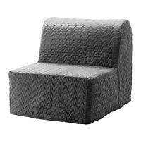"""IKEA """"ЛИКСЕЛЕ ЛЁВОС"""" Кресло-кровать, Валларум серый"""