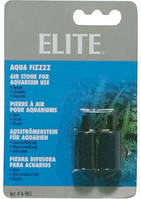 Распылитель цилиндрический Hagen Elita, 2 шт