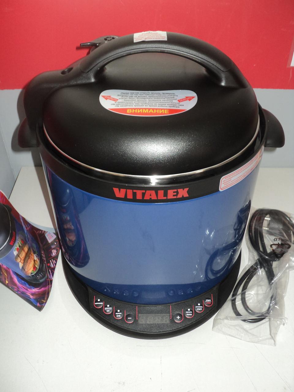 Мультиварка Vitalex VL-5203