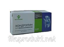 Хондроітин з глюкозамін стимулює синтез гіалуронової кислоти для суглобів №80 Еліт Фарм