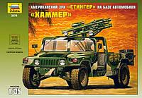 """Сборная модель Zvezda (1:35) Американский ЗРК """"Стингер"""" на базе автомобиля """"Хаммер"""""""