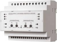 Автомат включения резервного питания AVR-01-K на 2 входа 1 нагрузки (АВР-01К) F&F