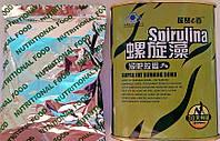 Капсулы для похудения СПИРУЛИНА (SUPER FAT BURNING BOMB)