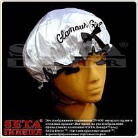"""Белая шапочка для душа и косметических процедур """"Glamour Girl"""""""