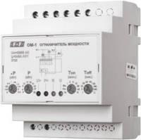 Обмежувач потужності ОМ-1 50-450В 2х8А / 3-30 кВт однофазний 3-30кВт (ОП-1) F&F