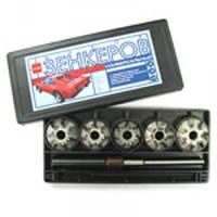 Набор зенкеров для сёдел клапанов ВАЗ 2110 16V MASTER (Днепропетровск)